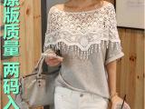 韩国新款甜美蕾丝镂空手工钩花披肩领蝙蝠袖中长款T恤女现货