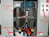 佛山HJ885B精密45度双头切角机出售,外贸45度切割机