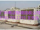 阳江空调回收,阳江二手空调回收,阳江中央空调回收