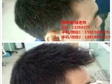 广州生发养发洗发水有哪些 产品齐全