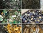 东莞手机主板回收多少钱一公斤,东莞哪里专业回收镀金手机线路板