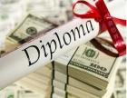 英国补考没过diplomadegree怎么办?