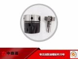 卢卡斯柴油发动机泵头7185-197L柴油发动机泵头
