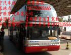 南宁到银川汽车线路公告18775355665/南宁到银川直达