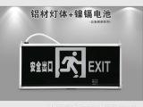 led消防应急指示灯厂家直销商场工厂使用安全出口指示灯照明灯