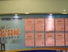 黄石小学1-6年级语数英补习班丨小升初家教辅导哪家好
