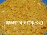 上海 群轩牌 巴西棕榈蜡 厂家直销