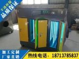沧州专业的UV光氧净化器推荐-陕西UV光解净化器