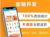 杭州徽華科技商協慧數字化管理系統,助力商協會數字化建設