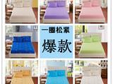 柔丝绒床笠 磨毛床包席梦思保护套 床单 床罩 批发零售团购