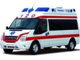 北京救护车厂家直销 新世代全顺长轴福星I型救护