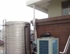 空气源热水器、地源热泵、太阳能、净水器销售、设计、