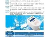 供应热泵热水IC卡水表LXSGRZ-YF