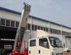浩佳搬家公司 提供搬家搬厂 空调家具拆装有求必应