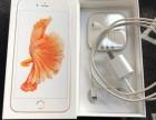 iPhone6sp 64g 全网通 九成新 出售
