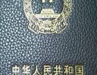 哈尔滨资深专业律师