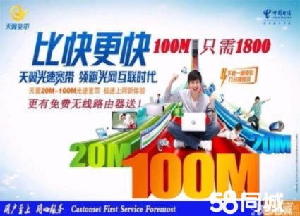 东莞常平拉光纤50M包年多少钱 常平电信光纤包年包月半年办理