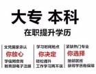 河北广播电视大学成人单招火热招生中专业齐全入学简单