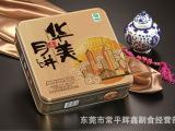 华美_粤工坊双蛋黄白莲蓉广式月饼720g 正宗中秋大月饼礼盒装包