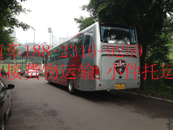 广州天河预订到陕西陇县大巴车15950952505