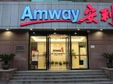北京市安利實體店共有幾家北京賣安利店鋪在哪里