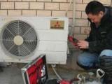 南山格力空调维修电话-24小时人工服务热线电话