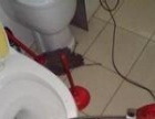 沈阳疏通各种疑难下水道马桶掉东西厨房阳台地漏、打捞