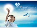 欢迎访问(太原海尔空调)官方网站各区售后维修咨询电话