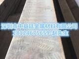 日本FCD500-7球墨铸铁板材 进口铸铁深圳代理商
