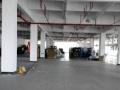 公明马山头工业区新出楼上整层1400平方带装修招租