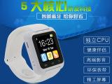 手表U80智能手表手机 蓝牙手环 穿戴设备 智能安卓系统