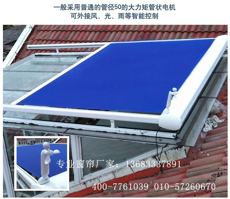 郑州中原定做天棚帘天幕帘舞台幕布免费设计测量安装厂家