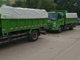 北京货车出租送沙子水泥红砖石子拉渣土清运垃圾