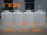 供应1T塑料水塔化工桶酿酒桶塑料罐1000L塑料水箱食品级PE塑