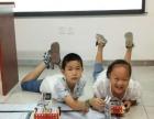 5岁以上宝宝积木搭建 编程机器人创客教育培训班