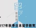 新干线外语 较专业的日韩语培训 暑假班报名开始啦