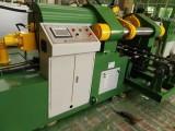 阳极棒挤压机 铝型材挤压机 新科炬机械制造有限公司