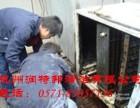 杭州油烟管道清洗