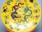 古董瓷器字画玉器钱币鉴定拍卖交易正规快速变现