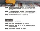杰木吉他教室(指弹,民谣,活动进行时)