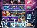 手机移动电玩城网络手游加盟加盟 网站代理