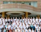 珠海会议合影拍摄 集体照大合影 集体照阶梯出租