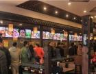 快天下中式快餐 安徽较大的快餐连锁品牌