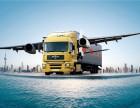 河北物流公司托运大型设备及搬家搬厂摩托车轿车托运,