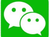 深圳微信朋友圈广告--抢占手机屏,五千起投