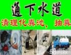 潍坊疏通马桶,潍坊疏通下水道,潍坊维修马桶花洒水管