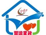 滨海新区双运家政提供专业医院护工,吸痰打流食,翻身扣背
