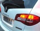 雷诺科雷傲2014款 2.5 无级 两驱舒适版-进口越野车 按揭
