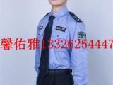 新式安全监察标志服,安监制服,安全稽查制服,安监服装