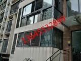 芜湖阳台玻璃贴膜,建筑膜,凤凰花园效果图